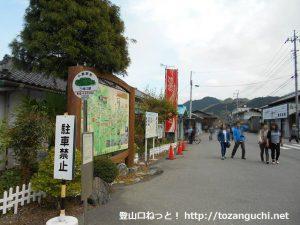三峰口駅バス停(小鹿野町町営バス)