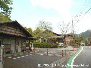 贄川宿(荒川贄川)の秩父御岳山登山口への入口にあるトイレ