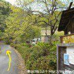贄川宿の公衆トイレ前に設置されている秩父御岳山の登山口を示す道標