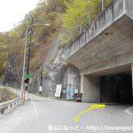 出合バス停横のT字路を右折し県道210号線を八丁トンネル方面に進む