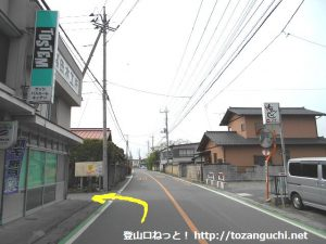 皆野駅の東側の県道206号線から美の山の表参道に入るところ