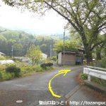 美の山の表参道コースに向かう途中の小路