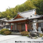 美の山(簑山)の仙元山コースの登山口 萬福寺にアクセスする方法