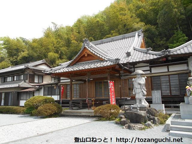 萬福寺(秩父十三霊場)