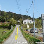西福寺の入口前