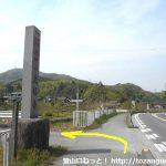 県道44号線(県道13号線)から光福寺の入口に入るところ