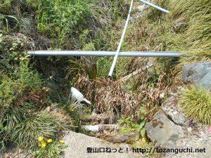 横隈山登山口の水