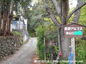 長瀞アルプスの萬福寺側の登山口