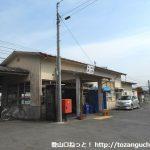 野上駅(秩父鉄道)