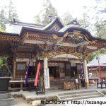 宝登山神社の本殿(長瀞町)