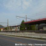 樋口駅(秩父鉄道)
