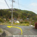 樋口駅から榎峠に向かう途中のT字路