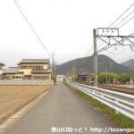 波久礼駅南側の線路沿いの道