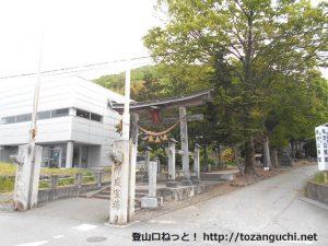 寄居町の八幡神社の参道入口