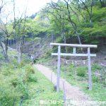 二子山・武川岳の登山口に芦ヶ久保駅からアクセスする方法
