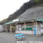 芦ヶ久保駅(西武秩父線)