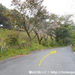 芦ヶ久保駅前の坂を下る