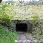 芦ヶ久保駅西側のトンネル