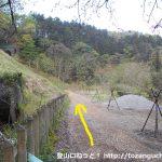芦ヶ久保駅からあしがくぼキャンプ場に向かう途中の遊歩道