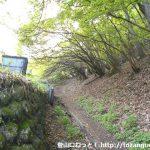 芦ヶ久保駅の裏手にある二子山・武川岳の登山道入口