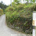 大高取山の越生梅林側の登山道入口