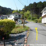東吾野駅西側の住宅街にある天覚山登山口