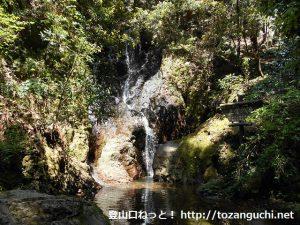 五常ノ滝(埼玉県日高市)