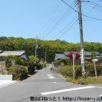 日和田山の登山口前から見る日和田山の山並み