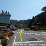 小沢バス停横の橋を渡ったら交差点を直進
