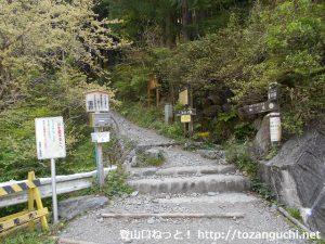 有間ダムの白谷橋にある棒ノ嶺(棒ノ折山)登山口から見る登山道の入口
