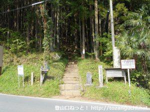 県道53号線の小殿にある竹寺の登り口