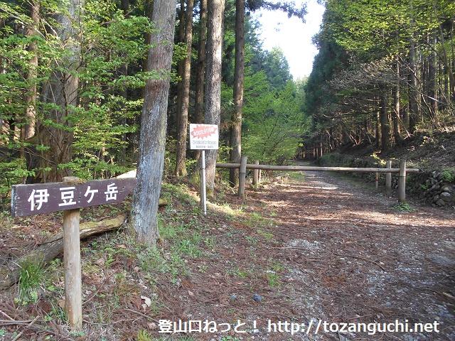 伊豆ヶ岳の県道53号線側(名栗げんきプラザ前)の登山口