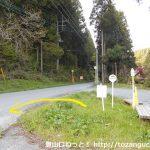 松枝バス停から県道53号線を名郷方面に進む