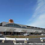 太田駅(東武伊勢崎線・桐生線・小泉線)