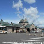 新桐生駅(東武桐生線)