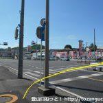 国道50号線の広沢小学校の交差点