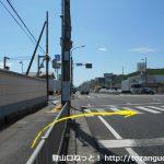 国道50号線の広沢町交番の交差点を右折