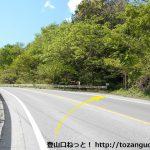 茶臼山の籾山峠口ハイキングコース入口前