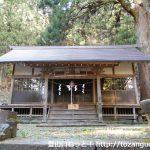 栗生山の登山口となる栗生神社本殿