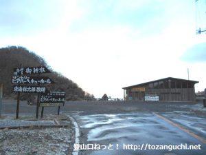 鳥居峠のレストハウス前