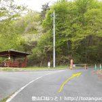 小野子山の登山口手前の登山者用駐車場前