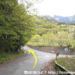 小野上駅から小野子山の登山口に行く途中の三叉路