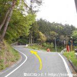 小野上駅から小野子山の登山口に行く途中の車道