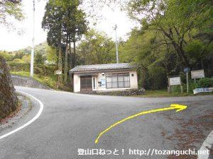 小野上駅から小野子山の登山口に行く途中の住民センター前の三叉路