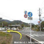 敷島駅から国道17号線に向かう途中の交差点を左折