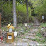 子持山・屏風岩の登山口 子持神社と7号橋にアクセスする方法