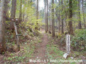 仏岩ポケットパークの仏岩登山口(吾妻弥山登山口)