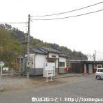 郷原駅(JR吾妻線)