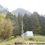 岩櫃山(岩櫃城跡)の密告通り登山口前の水道施設