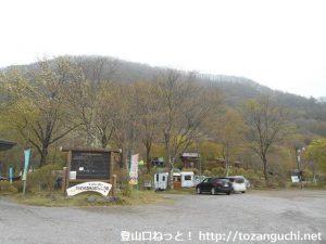 わらび平キャンプ場